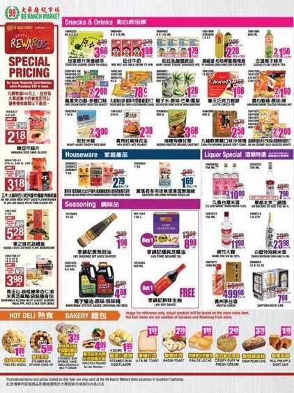 99 ranch weekly ad valentine's day
