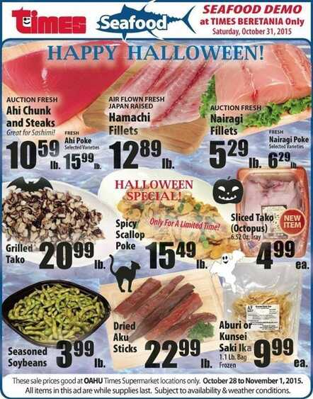 Times Supermarkets Weekly Ads 28-10-2015
