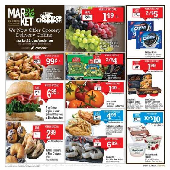 price chopper flyer this week 2/12 to 2/17 2018
