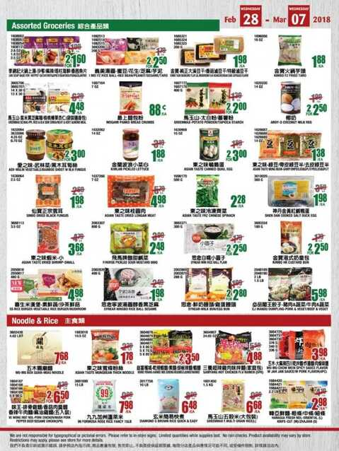 99 ranch weekly ad for this week 2/28 to 3/7 2018