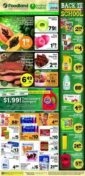food land offers 27-7-2016