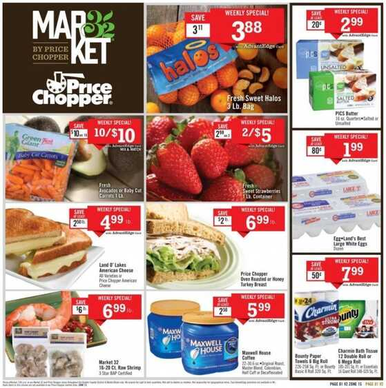 price chopper weekly ad new york city valid to 1/20 2018